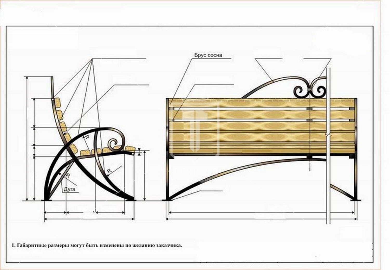 Лавочки и скамейки из металла своими руками чертежи и фото 11